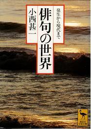 20060419konisihaiku