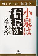 20060504oositaeiji