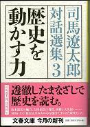 20060525shiba3