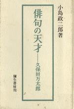 20060527kubotakojima