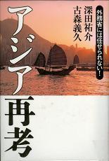 20060620hukadakomori