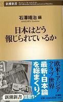 20060706osizawa