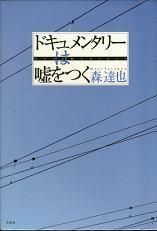 20060721moridokyu
