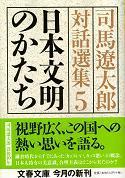 20060730shibataiwa5