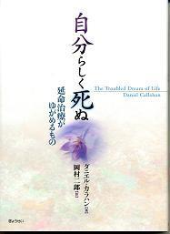 20061015jibunnokamura