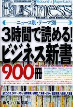 200810sanjikande